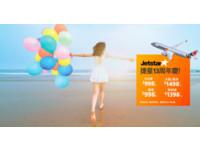 【廣編】捷星13周年祭!直飛日本、新加坡機票下殺998元起