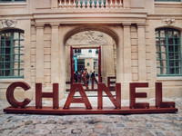 期間限定!隱身超美宅邸的巴黎CHANEL雙概念店