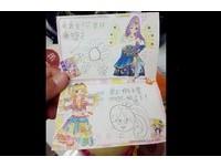 不知哥已血癌逝…6歲妹寫卡片到往生室:桌上的禮物給你喔