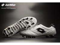 LOTTO Stadio100全新黑白優雅大師級配色限量上市