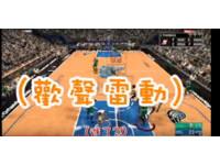 阿母認真打NBA電玩「怒砍4分」 進球時刻全家「歡聲雷動」