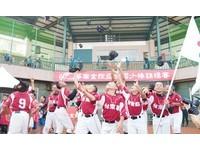 華南盃少棒/奪冠只是過程 台東縣:不要忘了自己是誰