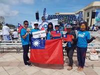 台灣首支衝浪代表隊 女將潘靜嫻擠身世界前50