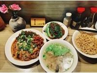 台南日式風格特色麵館 美食、型男老闆一次滿足!