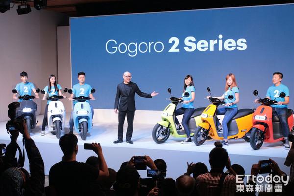 4萬有找的Gogoro!二代平價新車發表 人人買得起。(圖/記者張慶輝攝)