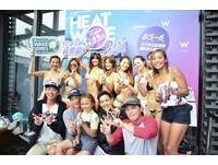 台灣盃國際滑水賽 打造夏日浪潮運動活力