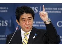 日本再增加國防預算 4.98兆日圓創歷年新高