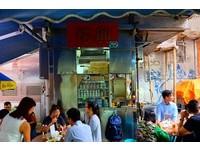 香港人晨起的理由!2小時就賣完 中環大排檔早餐名店