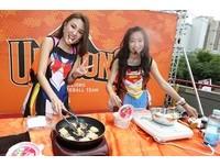 統一UG女孩PK料理 草莓、璇璇化身美女廚師
