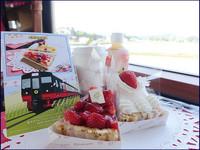 日本奔馳咖啡廳!限定甜點列車「FruiTea福島號」