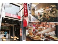 有冷氣吹了!高雄老江紅茶牛奶 推出全新型態概念店