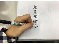 數學好又聰明? 「左撇子」7個超有趣特徵...臉比較瘦!