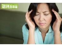 頭痛也分為外感與內傷 4穴道按摩緩和頭痛
