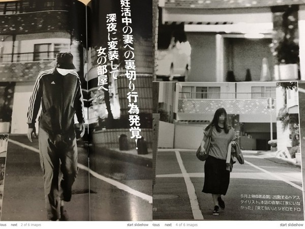 ▲仲間由紀惠老公爆出軌,兩人婚姻陷入危機。(圖/翻攝自日雜《FRIDAY》)