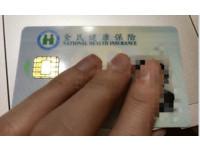 暴雨襲台! 健保卡毀損可「例外就醫、免費換新卡」