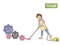 代謝廢物就是「濕氣」!把握夏季除體濕就能不生病