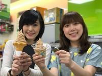 雀巢檸檬茶變成霜淇淋!超商限量上市限7天5萬支25元