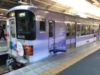 發現繽紛台灣! 「Meet Colors!台灣號」彩繪列車日本啟航