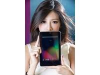 MWC通訊獎出爐!GALAXY S3最佳手機、NEXUS 7 最佳平板