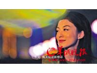 中國浪漫城市佛山奪冠 寧波、東莞居次