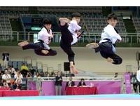 世大運跆拳道品勢 各項目參賽名單出爐