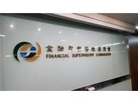 汪潔民/金管會和他的肥貓們 台灣金融的亂源