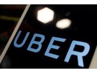 Uber討身分證字號…嚇壞會員「怕個資外洩」 交通部回應了