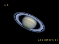 台北天文館:絕美土星環今年最清楚 17、24開放觀測