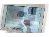 手穿螢幕摸得到 透明電腦「SpaceTop」互動超真實