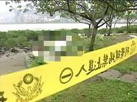 八里女浮屍 疑是實踐副教授張翠萍 夫妻死因待查
