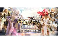 台灣研發RPG手遊《神殿戰記》Android版本封測正式開跑