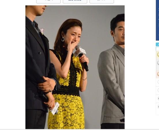 ▲▼上戶彩出席新片宣傳活動哭了。(圖/翻攝自日網)
