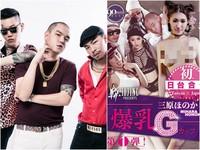 嘻哈男團結合AV推「巨乳系列」 赴日看G奶女優性愛場面!