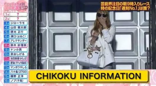 ▲▼加藤紗里挨轟虐貓。(圖/翻攝自YouTube)