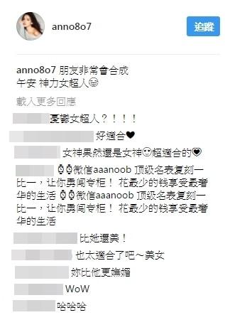 ▲許瑋甯被PS成神力女超人毫無違和。(圖/翻攝自許瑋甯Instagram)