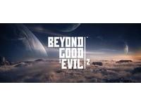 E3 17/新作等了10年⋯《神鬼冒險2》釋出最新宣傳片