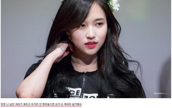 ▲TWICE Mina遭到網友PO菜刀威脅性命。(圖/翻攝自韓網)