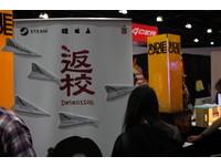 E3 17/台灣《返校》登世界級電玩展  透露將於PS4發售