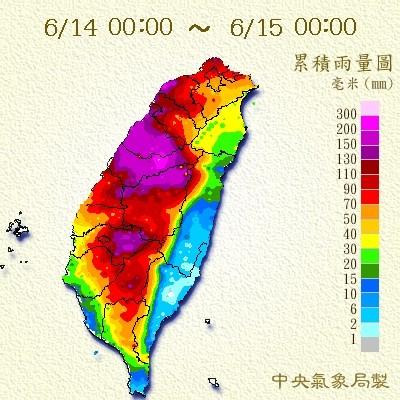▲▼只是前菜!升大豪雨警戒「北台剩23度」 7天後夏天來了。(圖/中央氣象局)