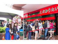 一蘭拉麵連續開店超過240小時 排隊人龍破香港店紀錄