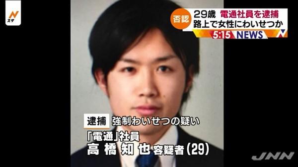 ▲轟動全日本的電通社員涉性騷案,嫌犯老婆被搜出疑似是近藤好美。(圖/翻攝自部落格截圖、新聞畫面)