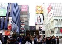 赴日花費增加!日本調漲消費稅至10% 消費1萬要多付1000