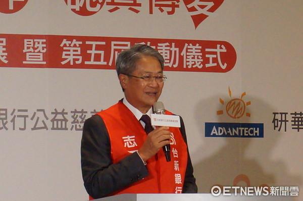 ▲▼台新金董事長吳東亮。(圖/本報資料照)