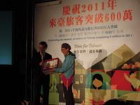 第600萬位國際旅客 驚喜獲得600份台灣好禮!