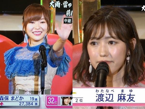 ▲指原莉乃AKB總選舉3連霸! 第2名渡邊麻友宣布畢業。(圖/取自推特)