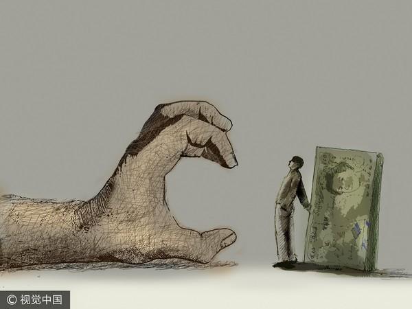▲稅務,金錢,搶錢(圖/視覺中國CFP)