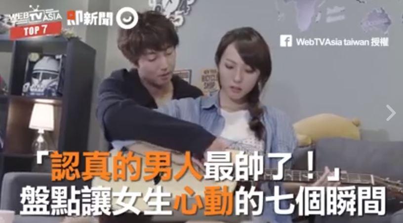 ▲▼(圖/Webtvasia Taiwan授權提供,請勿隨意翻拍,以免侵權。)