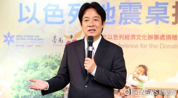 ▲台南市長賴清德述親中愛台,認為兩岸應以對話取代對抗,以溝通取代圍堵。(圖/記者林悅翻攝)
