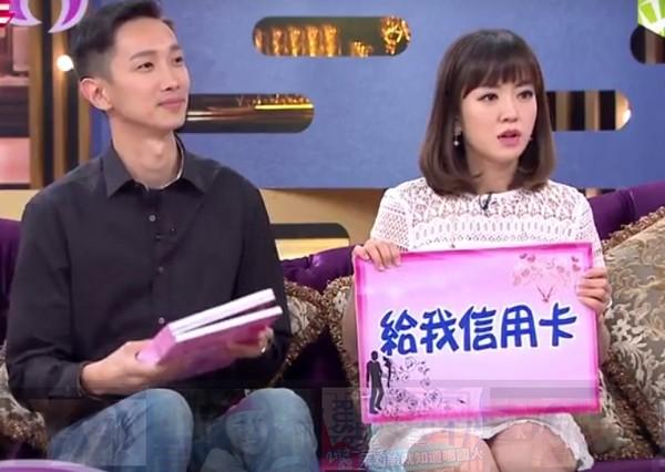 ▲楊千霈:老公很愛給卡。(圖/衛視中文台提供)