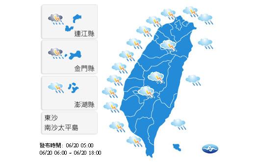 今日全台飆破30度,容易有對流雨情況發生。(圖/翻攝自中央氣象局官網)